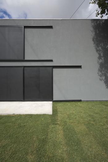 Foto do pormenor das portadas exteriores