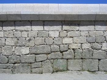 Muro consolidado da arena